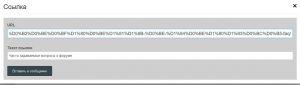 screenshot 2016-11-07 001.jpg