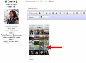 screenshot инст2.jpg