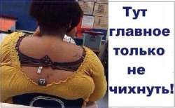 59baa7d6a751e_image(32).thumb.jpg.042cd6c416090ebad8f2b0f53db58fac.jpg