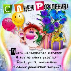 birthday3.thumb.jpg.e549b71a3feaebb2e86f300aed435f40.jpg