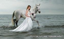 1362328418_prikoly-na-8-marta.jpg