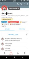 Screenshot_NumBuster!_20190710-062304.thumb.png.9ea91ab2418e5e18fc22b995e0b096b3.png
