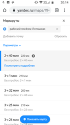 Screenshot_20190923-201442.png