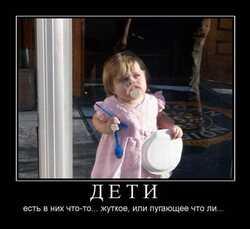 x_41b8357e.jpg