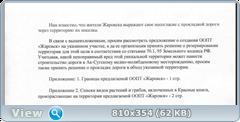0_1099d7_5ff29ffe_orig.png