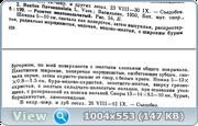 0_14c69c_6f057b76_orig.png