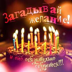 birthday-964.thumb.jpg.bab454c10c39081ef36ec068e3e99d88.jpg