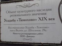 IMG_6154.thumb.JPG.0531756b1ec05354791e45f196c3eb59.JPG