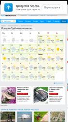 Screenshot_2018-05-18-03-58-30-758_com.android.chrome.thumb.png.73f71a7ccb5569e6116bc79d362a40a5.png