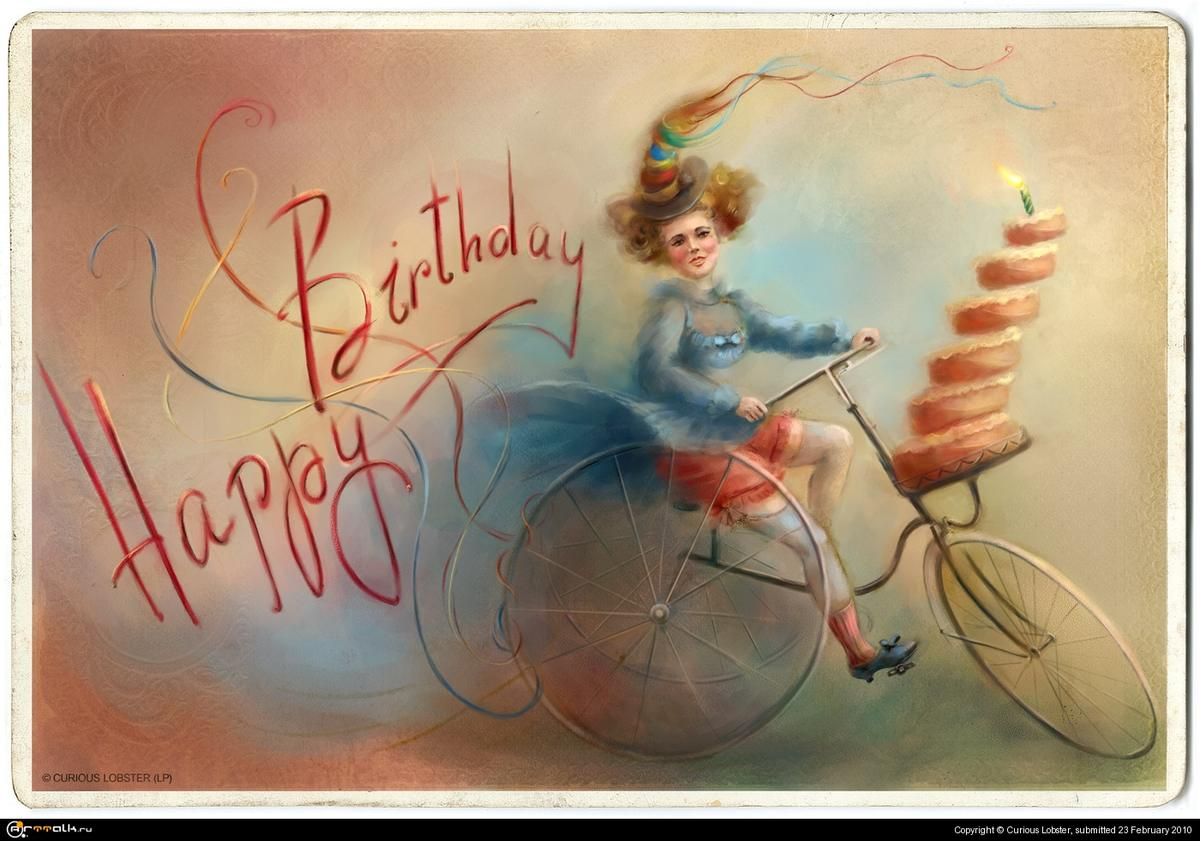 Открытки с днем рождения интересные необычные креативные