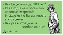 atkritka_1549638915_455.jpg