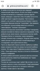 Screenshot_2020-06-24-19-23-10-945_com.android.chrome.png