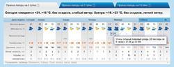Screenshot_328.thumb.jpg.f92d665ac878f5de59fd2da593b50501.jpg