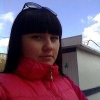 Екатерина Стецив