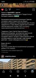 Screenshot_2020-09-22-22-36-29-222_com.instagram.android.thumb.jpg.ce2a3ff7a286e4a21659c4b5b2fc2e6d.jpg