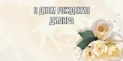 456207711_.thumb.jpg.cc18cbcd29a3be3dfda0b1110a9ff883.jpg