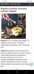 Screenshot_20210521-155740_Yandex Beta.jpg