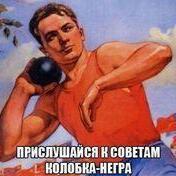 Sergey Evillobster